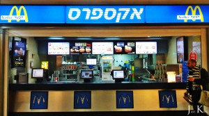 McDonalds Kosher