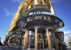 McDonalds fachada transparente